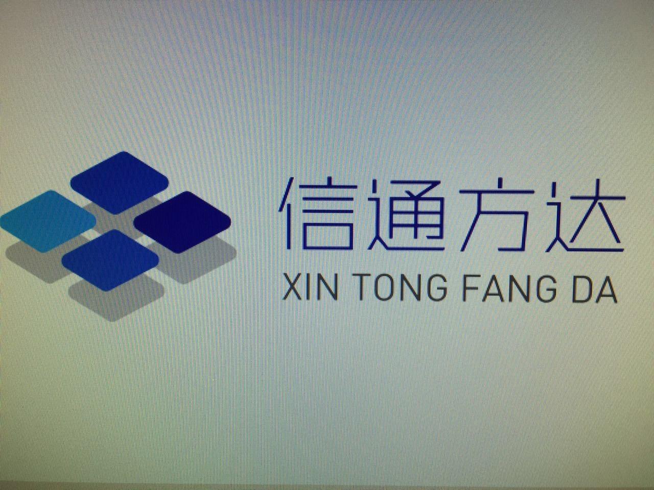北京信通方达科技有限公司