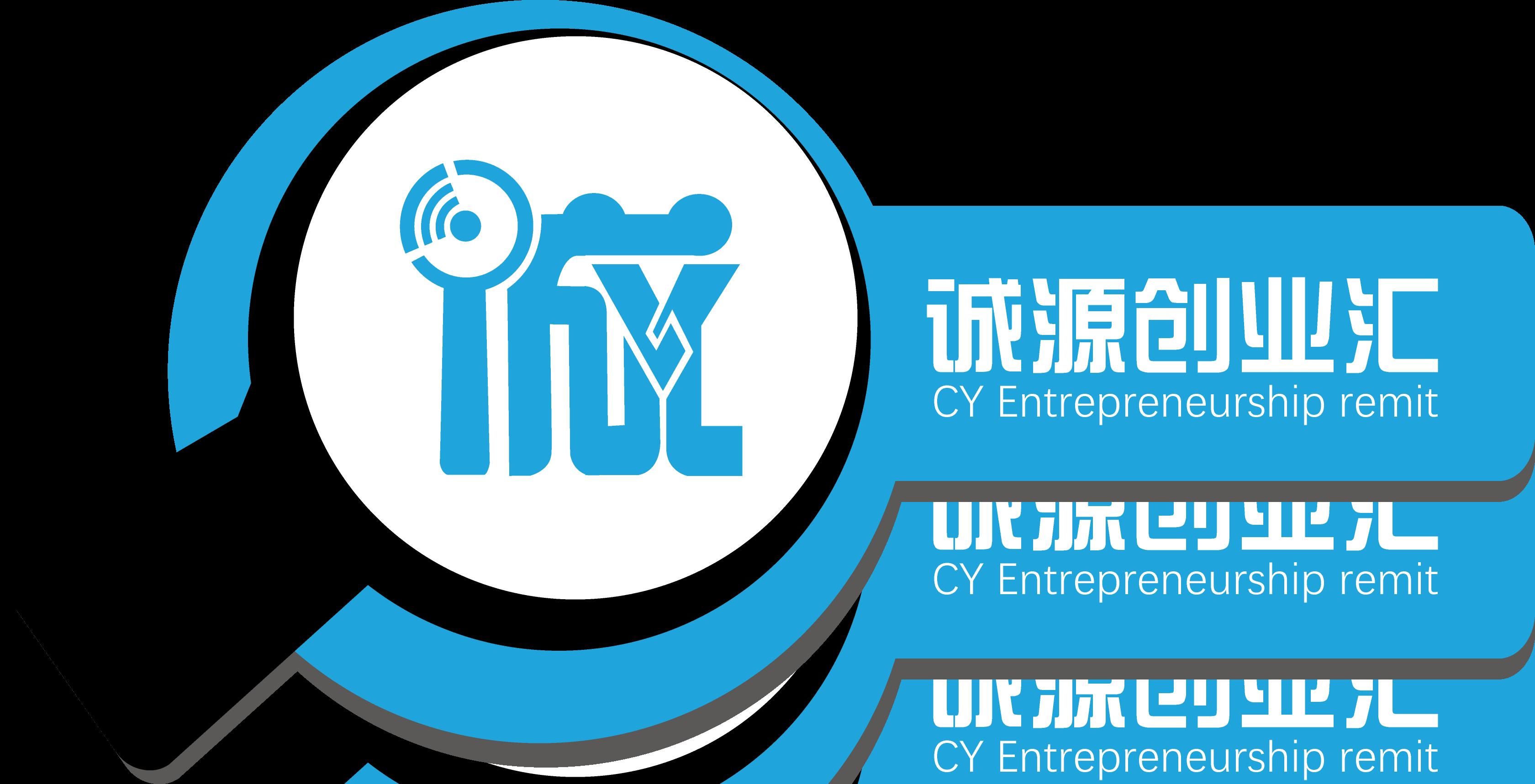 诚源创业汇(北京)创业服务有限公司